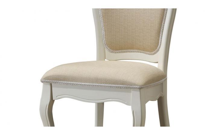 lot de 2 chaises m daillon en tissu cru altesse chaise design pas cher. Black Bedroom Furniture Sets. Home Design Ideas