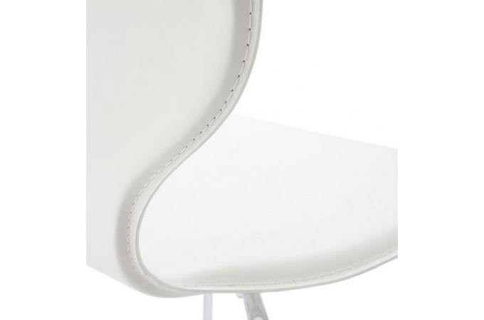 Chaises blanche pas cher gallery of chaise design blanche for Chaise blanche simili cuir pas cher