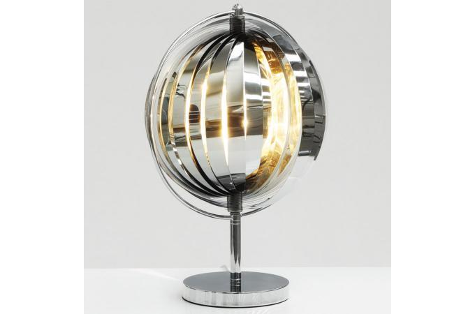 Pas À Lampe Poser Cher Globe En Métal J3T1ulFKc