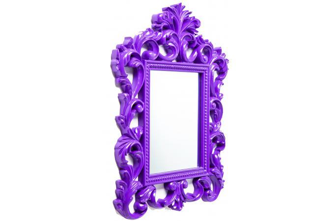 Miroir carre design large choix de miroir carr pas cher for Miroir baroque pas cher