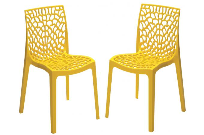 Lot de 2 chaises design jaune perle gruyer chaise design for Chaise de design