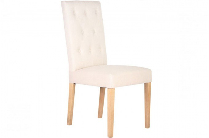 Chaise design pas cher chaise transparente plexi chaise - Chaise beige pas cher ...
