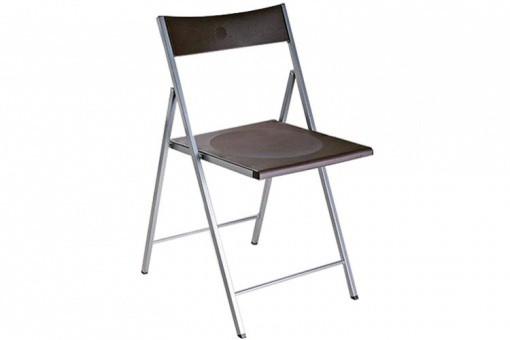 Chaise pliante choco bilbao chaises pliantes pas cher - Chaises pliante pas cher ...