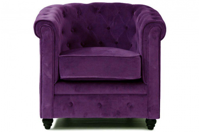 fauteuil chesterfield aubergine pas cher