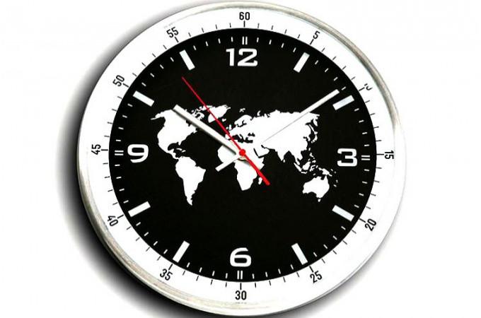 horloge parlante sydney accueil guide duachat maison ForHorloge Parlante Sydney
