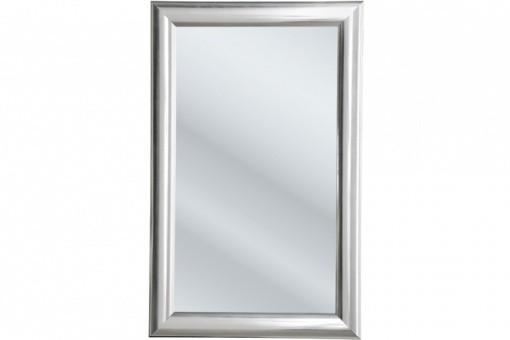 Miroir argent 50 x 40 cm donato declikdeco for Miroir 50 40