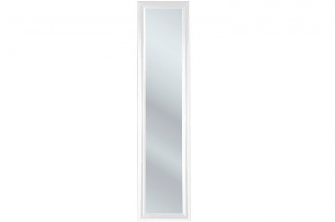 Grand miroir blanc design miroir d co et tendance sur for Grand miroir