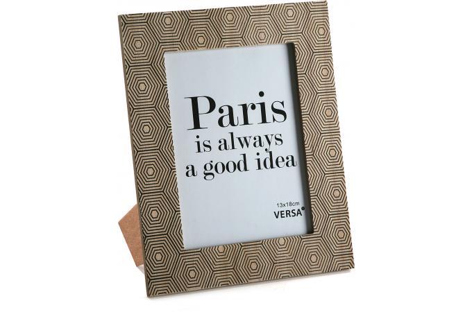 cadre photo 15x20 en bois impression g om triques medeola cadre photo pas cher. Black Bedroom Furniture Sets. Home Design Ideas