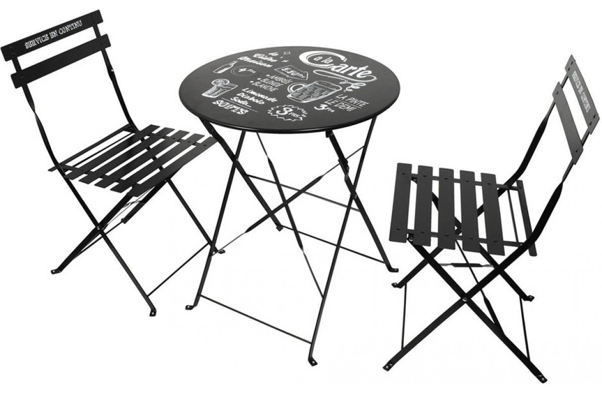 Set De Table Et Chaises De Jardin Avec Inscriptions En Acier Noir