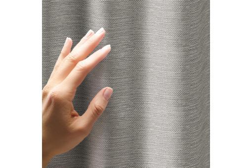 papier peint rideaux bicolore gris papier peint trompe l 39 oeil pas cher. Black Bedroom Furniture Sets. Home Design Ideas