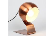 Lampe à Poser Lampe cuivrée en acier Futura, deco design